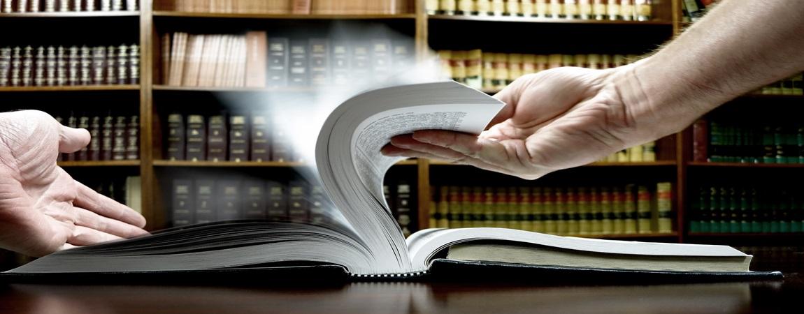 חוק ומשפט בישראל
